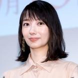 波瑠『G線上』最終回にインスタ復活 中川大志&松下由樹との3ショットに歓喜の声
