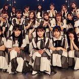乃木坂46&欅坂46&日向坂46 意外なメンバーの組み合わせも…!?グループを越えた街歩きロケが実現