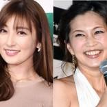 熊田曜子、安田美沙子、ほしのあきがママコーデ披露 ファン「ママ友レベルが桁違い」