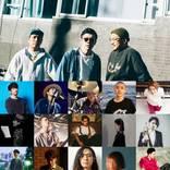 Yasei Collective、ビルボード公演のゲスト最終発表