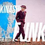 【ビルボード】木梨憲武『木梨ファンク ザ・ベスト』が2,858DLでダウンロード・アルバムで首位に