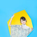 早見沙織、最新シングル「Statice」配信リリース!アーティストデビュー5周年イヤーに送るミニアルバムの詳細情報も解禁