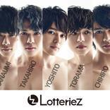 Lotteriez、デビューシングル「僕らのPRIDE」のMV公開
