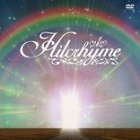 Hilcrhyme、10周年記念ライブのダイジェスト映像配信開始