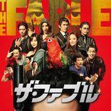 岡田准一主演『ザ・ファブル』超貴重な未公開シーンを解禁