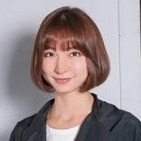 篠田麻里子「久々にばっさり」  ショートヘアをファン絶賛「やっぱり似合う」