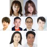 声優ユニットAqours 小宮有紗とAKB48 加藤玲奈出演で密室サスペンス・コメディ舞台が上演決定