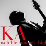 ASKA 全国ツアーの追加公演が決定、熊本復興支援のために全国5会場でリハーサルも公開
