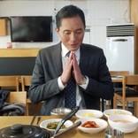 『孤独のグルメ 2019大晦日スペシャル』福岡&韓国・釜山の2都市が舞台