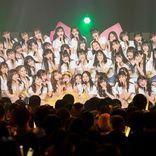 NMB48谷川愛梨卒コン 8年半のアイドル生活に幕「夢なら一生覚めないで」