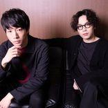 『モマの火星探検記』矢崎広&鈴木勝吾、打ち上げでキス!?2人の関係や舞台への想いに迫る