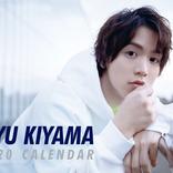 『ハイステ』等出演の輝山立 2020年カレンダー発売&イベント開催!