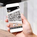 『シン・エヴァンゲリオン劇場版』&公式アプリ『E V A−E X T R A』大新宿方面作戦・第一弾 始動