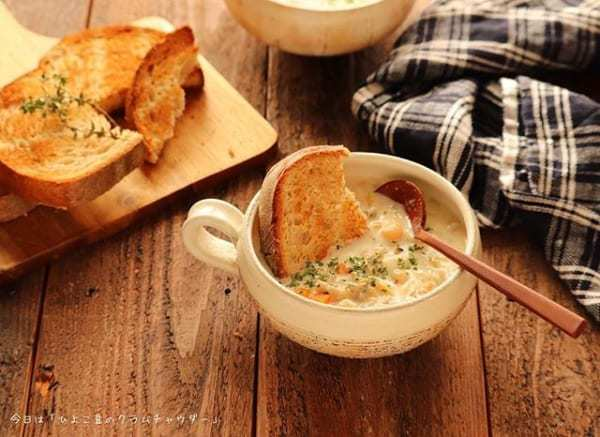 付け合わせに!ひよこ豆のクラムチャウダースープ