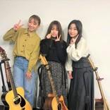 大矢梨華子、村田寛奈(9nine)、佐野舞香が処女作を番組内で初フル披露 26日のライブで新曲初披露も発表