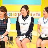 KAT-TUN 上田竜也、「回転パター対決」でスタジオも絶叫の衝撃展開