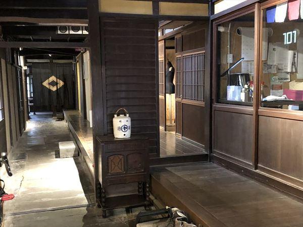 熊川宿シェアオフィス