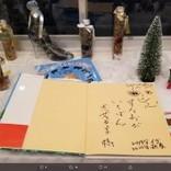 高須克弥氏「僕はカラスと遊ぶのが好き」 「SNSで誹謗中傷する人」は「カラス」志茂田景樹さん持論に