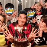 レイザーラモンHGの誕生日に倖田來未ら3家族が集合 「喉ガラガラ」