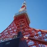 【12月23日は何の日…!?】333メートル、東京タワー完工の日!