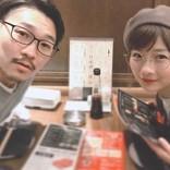 M-1ファイナリストは、伊藤沙莉の兄! まさかの繋がりに驚愕の声