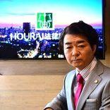 """念願の弁護士役 本村健太郎も唸る、""""悪魔弁護士""""の鮮やか法廷テク"""