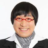 """南キャン山里、蒼井優の""""すっぴん姿""""に言及「ほとんど…」"""