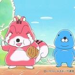 TVアニメ『ぼのぼの』無料配信キャンペーンが実施中なのでぃす!