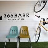 浜松市の宿泊施設で「屋内型グランピング」を楽しもう