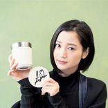 『週刊FLASH』表紙飾った美女、井口綾子 出口亜梨沙ら6人からクリスマスプレゼント