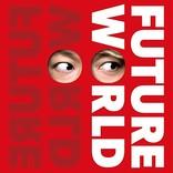 香取慎吾「FUTURE WORLD(feat.BiSH)」配信リリース、アルバム『20200101』収録曲