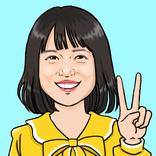 弘中綾香アナが先輩アナに暴言で非難続出「ヤバ過ぎる」「ダメでしょ」