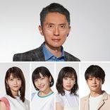 松重豊がプロデューサー役、地下アイドルメンバーに若月佑美ら