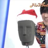廣瀬大介、狩野翔らが「ハレスタ」クリスマスイベントで甘い囁きを披露