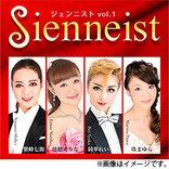 元宝塚歌劇団 紫峰七海、綺華れい、毬穂えりな、珠まゆらが出演 ショーとトークが楽しめる『Sienneist(ジェンニスト)』の開催が決定