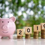 家計の見直し・節約に関する調査2019 消費税増税でどうなった?