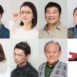 """""""エキストラ""""間宮祥太朗が目立ちすぎ!?異色のオムニバスドラマ"""