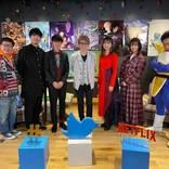 田村淳らが『鬼滅の刃』『ヒプマイ』『A3!』を語る!今年のアニメトレンドは?「#Twitterトレンド大賞」