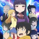 TVアニメ第2期『ハイスコアガールⅡ』sora tobu sakanaの楽曲にのせて、今までを綴るスペシャルPV完成