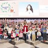 倉木麻衣、サンタ姿で子供達とのスペシャルジョイントイベント開催!!