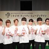 Kis-My-Ft2が24時間完走、生放送ラジオ・チャリティ番組内で募金総額6000万円以上集める