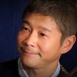 前澤友作、館山市にふるさと納税で20億円の寄付 「お金持ちの鑑」