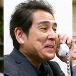 『孤独のグルメ』大晦日SP、松重豊が出張先で出会う豪華ゲスト3名決定