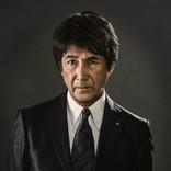 草刈正雄、自身初の内閣総理大臣役 真山仁原作WOWOWドラマに主演