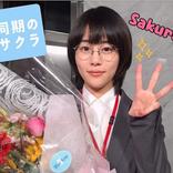 秋ドラマの女優ベスト3。高畑充希がクセ役、波瑠がフツーを演じた今期