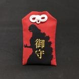 初詣はゴジラで!『シン・ゴジラ』と「多摩川浅間神社」がコラボしたオリジナルグッズが販売開始
