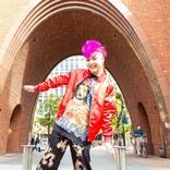 ファッションリーダー・ぺえが潜入!元バンカラ大学が関西ナンバーワンおしゃれ大学って本当!?
