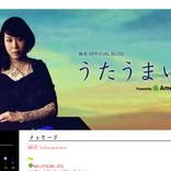 久石譲の娘で城田優の義姉の歌手・麻衣、2時間で結婚を決意した驚きエピソード