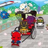 イマジンたちと Climax Jump!仮面ライダー電王銀幕帰還記念コラボが京都で開催!