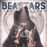 『BEASTARS』の舞台版、レゴシ役に川上将大、ルイ役に竹中凌平、ハル役に桑江咲菜が決定 ビジュアルも解禁